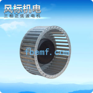 140*59mm DC Input Forward Curved Centrifugal Fan