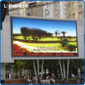 Outdoor Full Color Front Access Front Service LED Video Screen pictures & photos