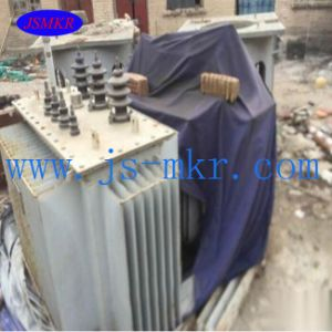 Used Small Iron Industrial Furnace Medium Frequency Furnace From China Factory pictures & photos