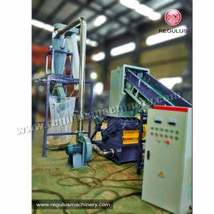 Plastic Scrap Granulator/Plastic Granulator pictures & photos