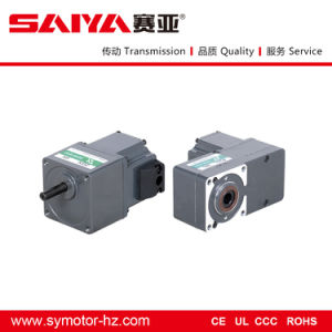 25W Low Voltage BLDC Motor with Square Gearbox pictures & photos