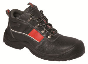 Ufa074 Industrial Workmens Hotselling Safety Boots pictures & photos