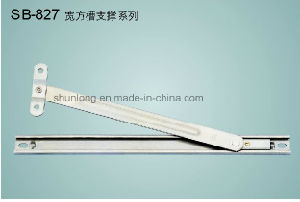 Stainless Steel Modern Window Stay/Hinge (SB-827)