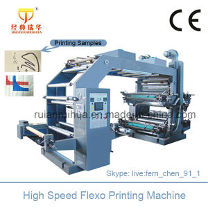 Four Color Paper Money Printing Machine for Sale pictures & photos