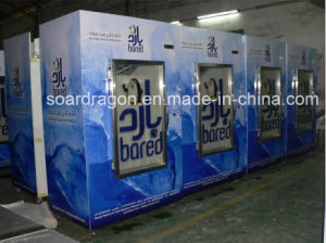 Refrigerated Ice Storage Bin for Gas Station Use pictures & photos