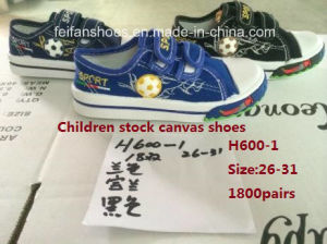 Latest Cheap Children Stock Casual Sports Shoes Injection Canvas Shoes (H600-1) pictures & photos