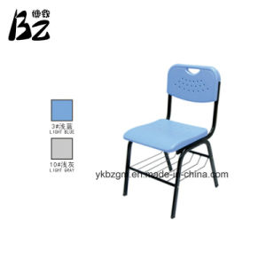Best Quality Banquet Chair (BZ-0350) pictures & photos