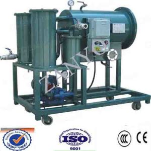 Zanyo Portable Light Diesel Oil Recycling Plant pictures & photos