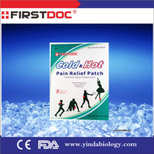 Medical Supply Factory, FDA, Ce, ISO13485approved Ice and Hot Pain Relief Patch/