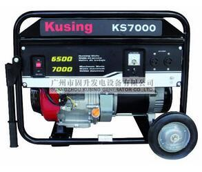 Kusing Ks7000 Electric Gasoline Generator pictures & photos
