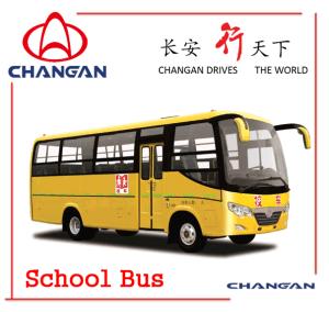Best Selling School Bus, 6-7m School Bus, 20-30 Seats pictures & photos