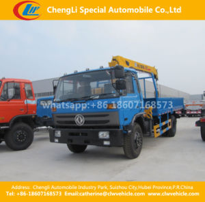 Dongfeng 190HP Telescope Straight Arm Crane Mounted Wrecker Truck pictures & photos