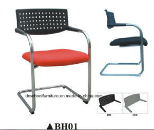 Hot Sale Chrome Computer Chair for Office pictures & photos