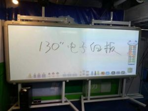 130inches Interactive Infrared Whiteboard for Classroom pictures & photos