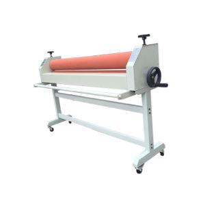 Laminating Machine Laminnator Machine Ts1600