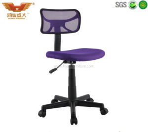Modern Mesh Task Chair 428-LG pictures & photos