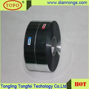12 Micron Aluminum Metallized Polyester Film for Capacitor Use pictures & photos