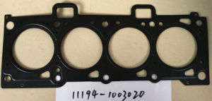 Cylinder Head Gasket for Lada 1118 Kalina pictures & photos