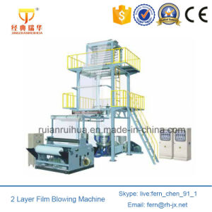 1200mm Width Double Layer Co Extruding PE Film Blowing Machine pictures & photos