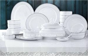 Jingdezhen Porcelain Tableware Kettle Set (QW-0012) pictures & photos