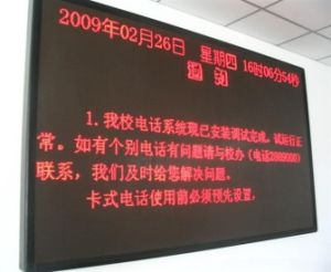Indoor P7.62 Red Color LED Display Panel