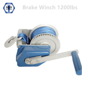1200lbs Brake Winch Dacromet with Cable