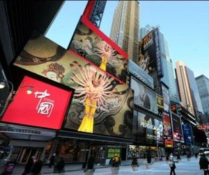 P16 Full Color LED Display Outdoor Advertising pictures & photos
