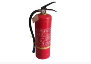 Dry Chemical Fire Extinguisher Equipment pictures & photos