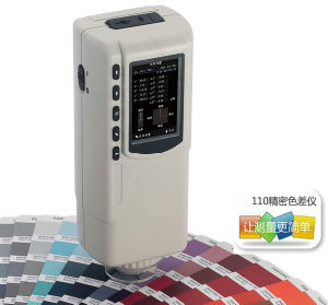 110 Precision Colorimeter pictures & photos