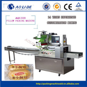 Horizontal Food Bread Automatic Pillow Packaging Machine pictures & photos