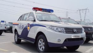 BAW Ruiling Police Car Pickup pictures & photos