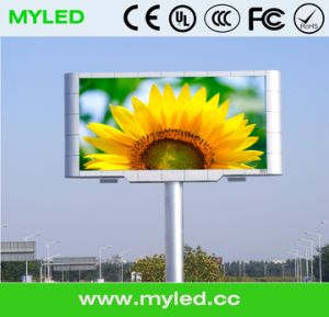 Outdoor Full Color Front Access LED Cabinet/ LED Modules Display pictures & photos