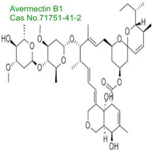 Insecticide: Abamectin/Avermectin B1/CAS No. 71751-41-2 pictures & photos