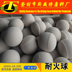 Refractory Ceramic Balls 40mm Middle Alumina Ball pictures & photos