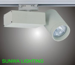 Halogen Track Light (SW-302EY)
