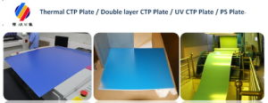 Professional Supplier of Conventional PS Plate, Positive Printing Plate pictures & photos
