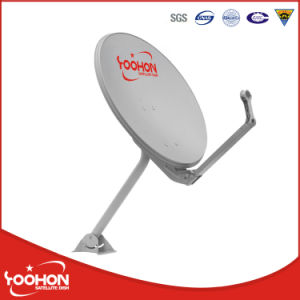 60cm Offset Satellite Dish Antenna with RMS Error Certification pictures & photos