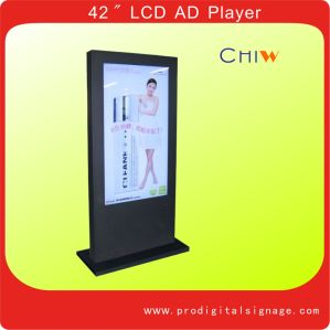 """42"""" LCD Commercial All in One Computer (FSPT42L04)"""