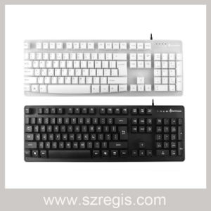 Black and White Mechanical Gaming Keyboard Mouse Set pictures & photos