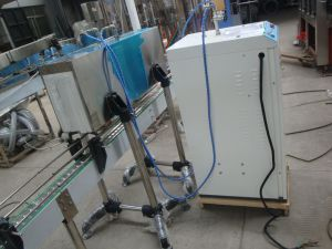 Steam Shrink Labeling Machine for Mineral Water (BBS-1) pictures & photos