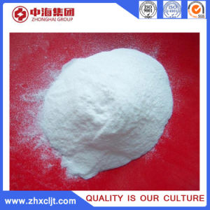 Superfine Precipitated Silicon Dioxide for Plastic Auxiliary Agent pictures & photos