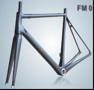 Super Light Carbon Road Bicycle Frame (BX-F10)