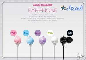 2013 Best Selling Coloful Earphone (ST-E07)