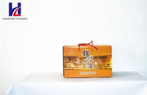 Low Price Custom Exquisite Gift Box pictures & photos