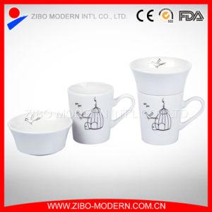 Fine Ceramic Mug with Dessert Bowl Inimprint pictures & photos