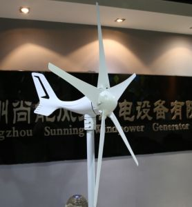 Wind Power Generation for Business (MINI 5 400W)