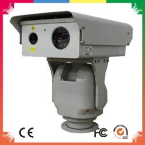 HD IP Hidden Security Camera with IR Laser Illuminator pictures & photos