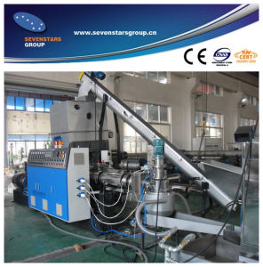 Side Force Feeder Granulator for PP PE pictures & photos