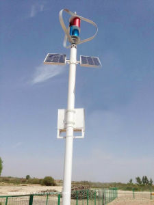 600W Maglev Vertical Windmill Turbine with Ce Certificate pictures & photos