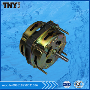 Ice Crusher Motor with Screw Shaft pictures & photos
